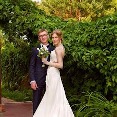 Wedding photographer Darya Pachina (pachinadasha). Photo of 31.08.2016