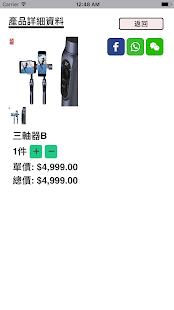 HKPD 香港專業數碼 - 三軸穩定器 數碼產品 - náhled