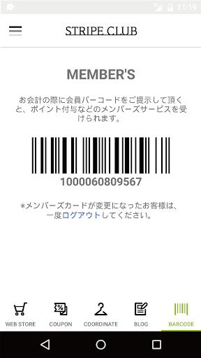 玩購物App|CROSS COMPANY COLLECTION免費|APP試玩