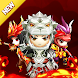 Idle Fantasy Merge RPG: Legend of the Stars - Androidアプリ