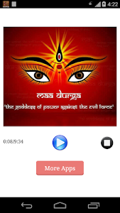 Durga Chalisa screenshot 1