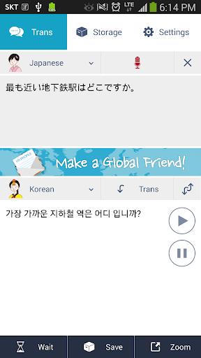 Tour Translator screenshot 5