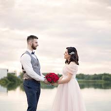 Wedding photographer Darya Grischenya (DaryaH). Photo of 26.08.2018