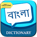 English to Bengali Dictionary icon