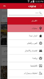 تونس نيوز - náhled