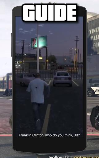 GTA 5のための究極のガイド