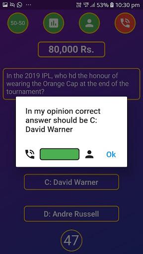 KBC  Quiz apkpoly screenshots 7