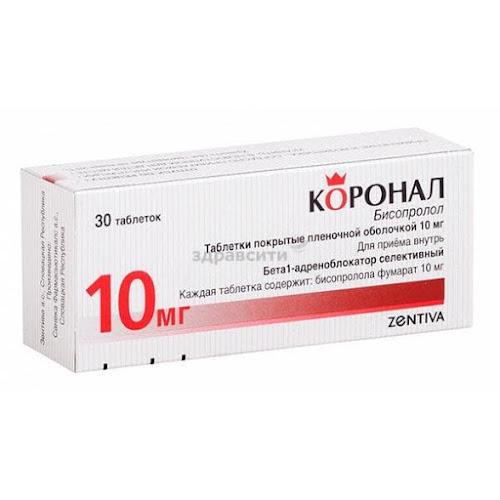Коронал таблетки п.п.о. 10мг 30 шт.