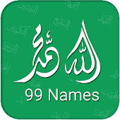 99 Names: Allah & Muhammad SAW Android APK Download Free By Quran Reading