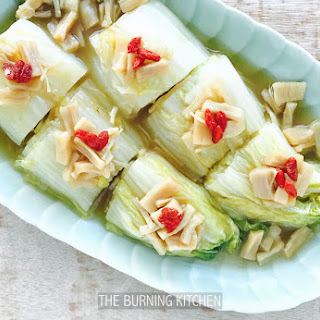 Braised Napa Cabbage (Wong Bok) with Dried Scallop.