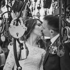 Wedding photographer Darya Kapitanova (kapitanovafoto). Photo of 28.08.2017
