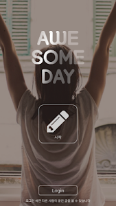 AWESOME DAY - text on photos screenshot 0