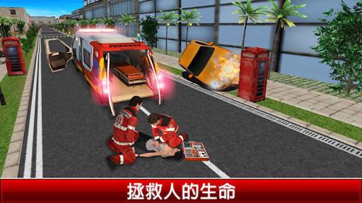 玩免費模擬APP|下載市 救护车 拯救 义务 app不用錢|硬是要APP