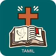 Tamil Catholic Bible - Audio, Readings, Prayers
