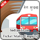 Download Railway Inquiry For PC Windows and Mac