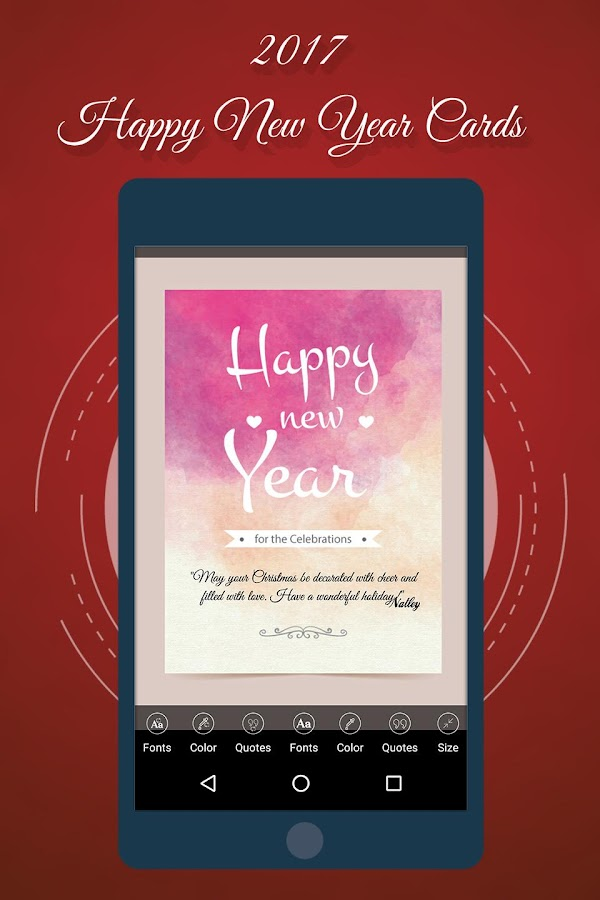 new year greeting cards 2017