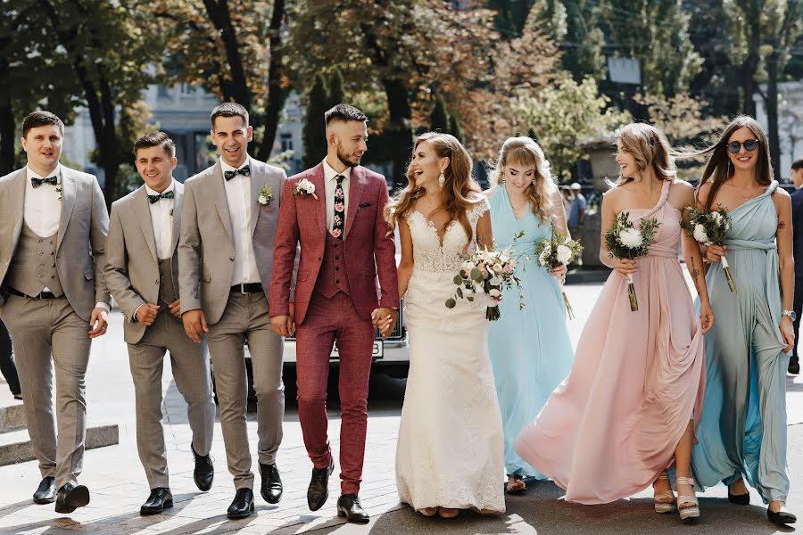 Wedding photographer Ekaterina Zamlelaya (KatyZamlelaya). Photo of 08.05.2019