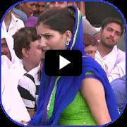 App Haryanavi Dance APK for Windows Phone