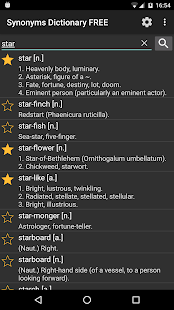 Synonyms Dictionary OFFLINE- screenshot thumbnail