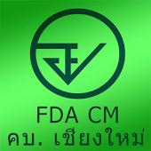 FDA Chiangmai