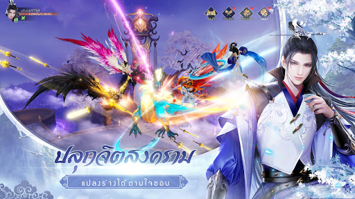 Sword & Soul apkdebit screenshots 6