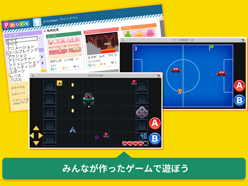 PROCK Player 1.0.0 Windows u7528 7