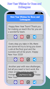 Download নিউ ইয়ার এসএমএস 2020 ~ Happy new year sms 2020 For PC Windows and Mac apk screenshot 7