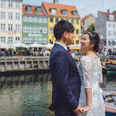 Wedding photographer Nataly Dauer (Dauer). Photo of 08.09.2018