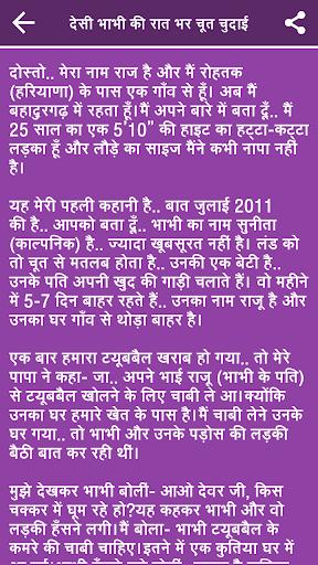 Download      -Padosi Bhabhi Ki