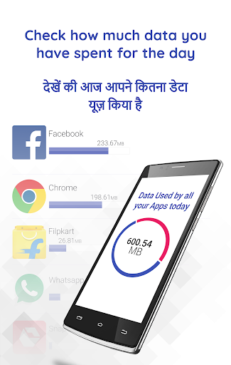 Data Recharge & Data Saver 4G screenshot 4