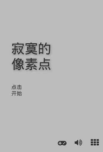 「疯狂猜成语2」安卓版免费下载- 豌豆荚