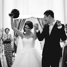 Свадебный фотограф Мила Клевер (MilaKlever). Фотография от 03.06.2017