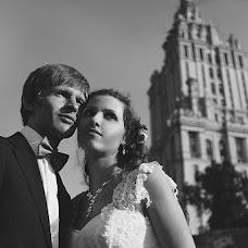 Wedding photographer Yuliya Romashina (YuliaRomashina). Photo of 18.09.2013