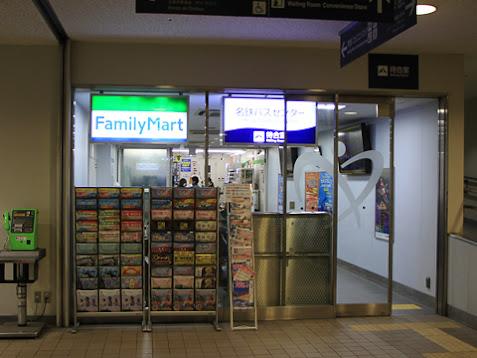 名鉄バスセンター_02