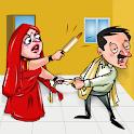 खतरनाक बीवी और मासूम पति के चुटकुले icon