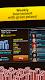 screenshot of Backgammon Long Arena: Play online backgammon!