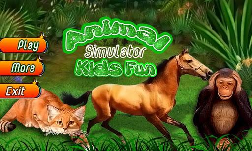 動物シミュレータキッズ楽しいです