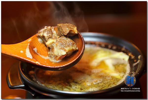 松山土窯羊肉