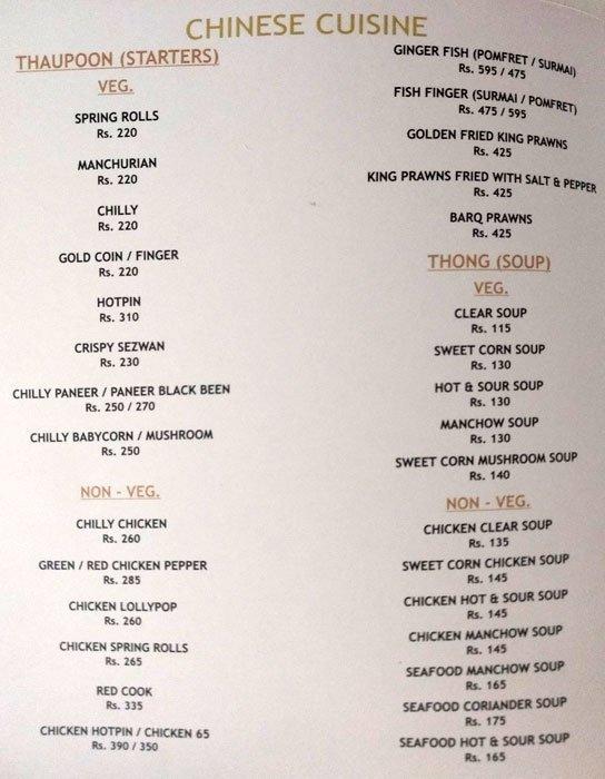 Sagar Restaurant & Bar menu 6