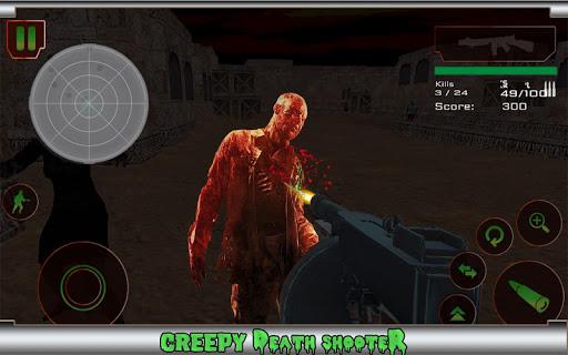 不気味な死のシューティングゲーム