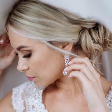 Wedding photographer Ekaterina Shilyaeva (shilyaevae). Photo of 27.11.2017