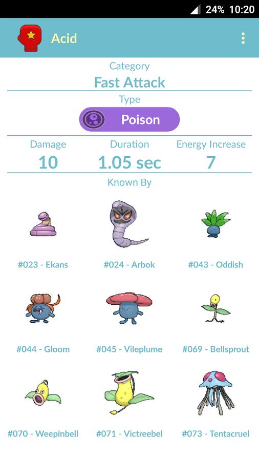 GoDex - στιγμιότυπο οθόνης