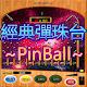 Night Market Pinballs Pachinko PinBall Android apk