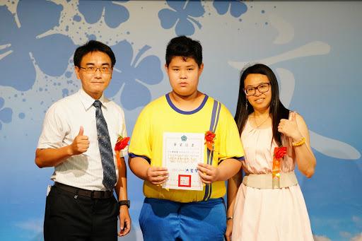 20200620_108學年度畢業典禮