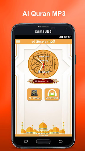Al Quran MP3 (Full Offline) 27 Screenshots 1
