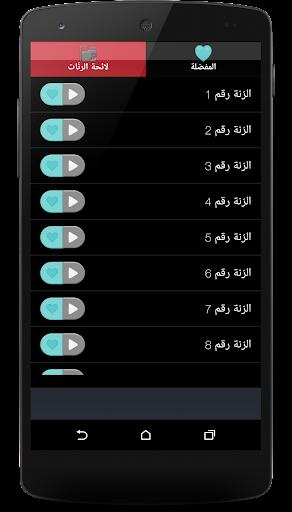 رنات Galaxy S6