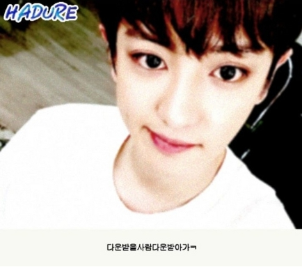 Chanyeol-Hadure