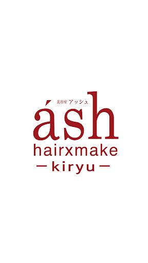 ash桐生