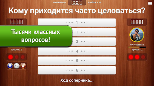 100 u043a 1 - u0432u0438u043au0442u043eu0440u0438u043du0430 u0441 u0434u0440u0443u0437u044cu044fu043cu0438 1.2 screenshots 14
