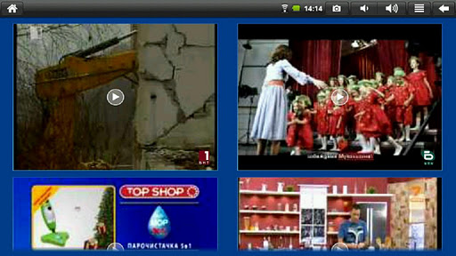 BGCN TV 3.1.1331 screenshots 2